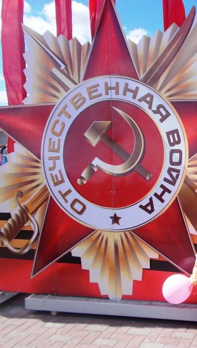 https://ru.avalanches.com/izhevsk_yzhevsk_horod_voynskoi_slav_y_patryotyzma10651_08_11_2019
