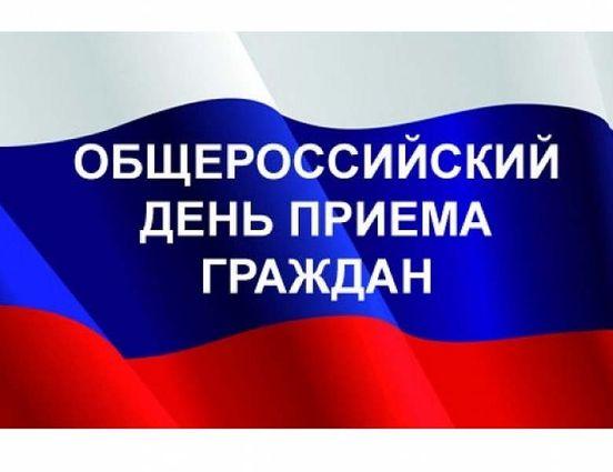 https://ru.avalanches.com/cheboksary_12_dekabria_pryem_hrazhdan_v_upravlenyy_roshvardyy_po_chuvashskoi_respublyke16893_11_12_2019