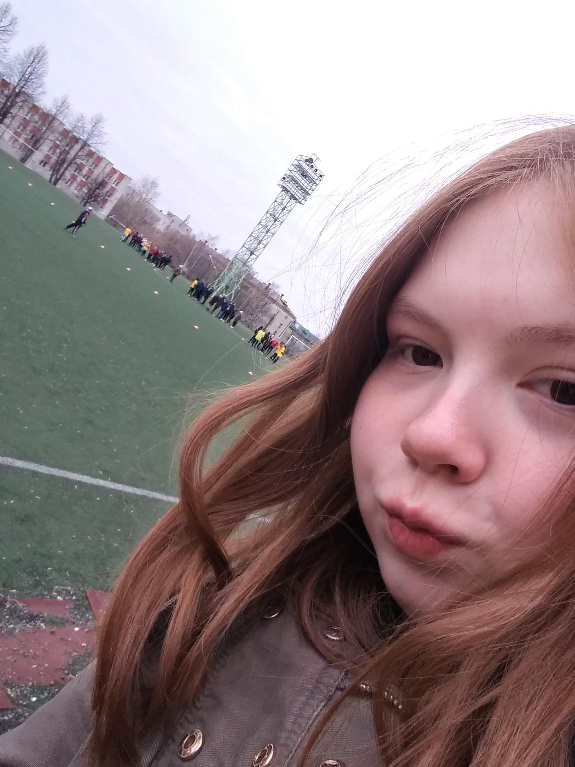 Лада Артемьева