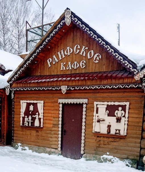 https://ru.avalanches.com/cheboksary_rayfskyi_bohorodytskyi_muzhskoi_monastr33804_02_03_2020