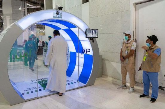 https://sa.avalanches.com/riyadh__innovative_gates_for_complete_selfsterilization_in_the_grand_mosque_209093_07_05_2020