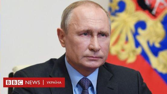 https://avalanches.com/world_news/ua/bbccom/bbcco_rosi242618_12_05_2020