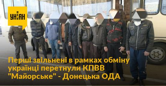 https://avalanches.com/world_news/ua/unianua/unian_pers101560_16_04_2020