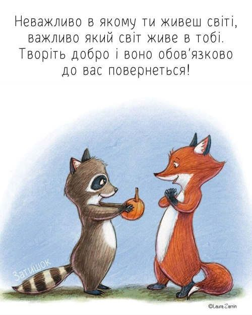 https://ua.avalanches.com/zaporizhia_290019_18_05_2020