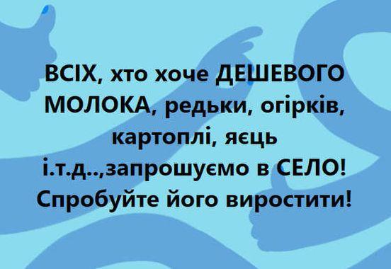 https://ua.avalanches.com/zaporizhia_299484_20_05_2020
