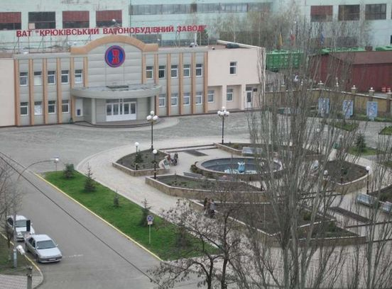 https://ua.avalanches.com/kremenchuk_34551_06_03_2020