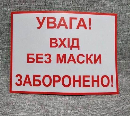 https://ua.avalanches.com/kremenchuk__cholovik_zbyrav_hroshi_na_blahodiinist_a_otrymav_shtraf_u_17_tysiach_306897_21_05_2020
