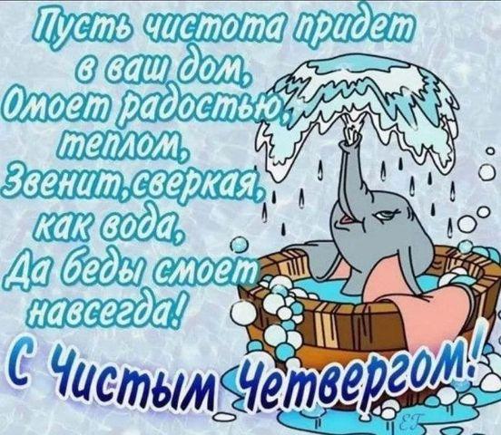 https://ua.avalanches.com/kyiv__z_chystym_chetverhom_98700_16_04_2020
