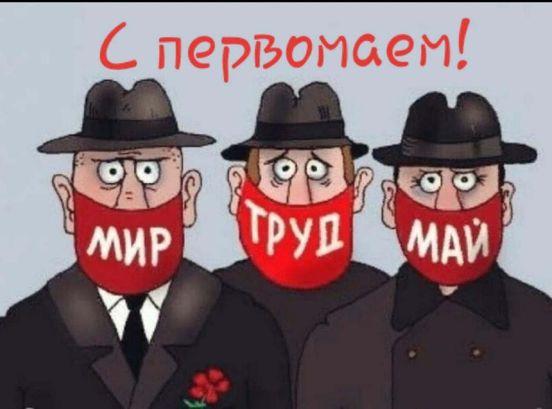 https://ua.avalanches.com/kyiv_myr_trud_mai188565_01_05_2020