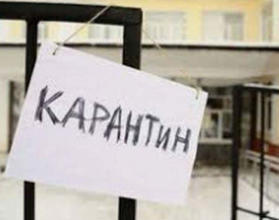 https://ua.avalanches.com/kremenchuk_opublikovano_ofitsiine_rozporiadzhennia_miskoho_holovy_vitaliia_maletskoho36741_17_03_2020