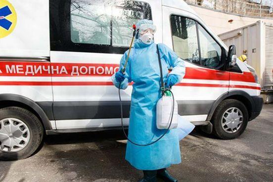 https://ua.avalanches.com/kyiv_v_ukraini_z_12_bereznia_oholosyly_karantyn_cherez_koronavyrusa35759_12_03_2020
