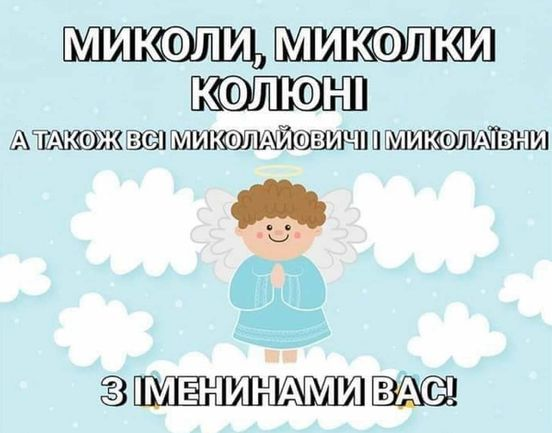 https://ua.avalanches.com/poltava_zi_sviatom314057_22_05_2020