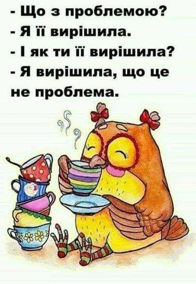 https://ua.avalanches.com/poltava_288856_18_05_2020