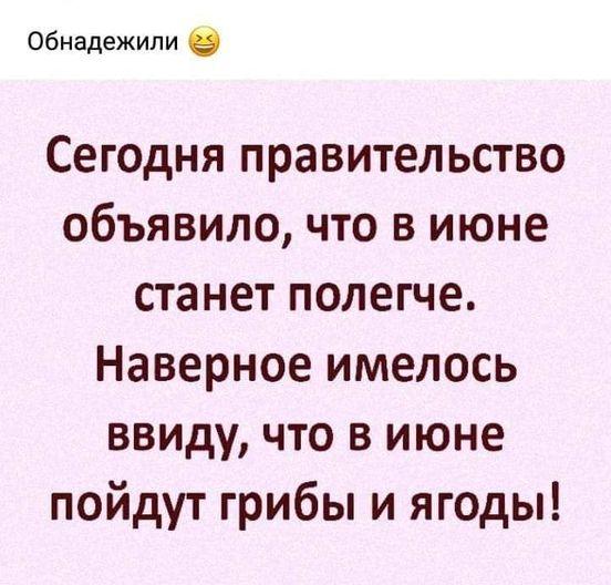 https://ua.avalanches.com/poltava_262139_14_05_2020