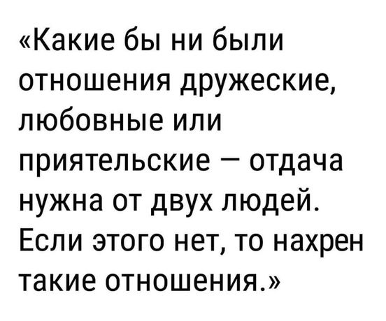 https://ua.avalanches.com/poltava_298780_20_05_2020