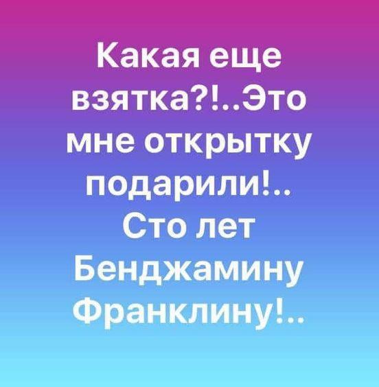 https://ua.avalanches.com/odessa_314767_22_05_2020