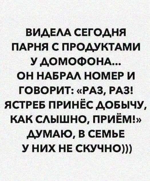 https://ua.avalanches.com/odessa_290959_18_05_2020