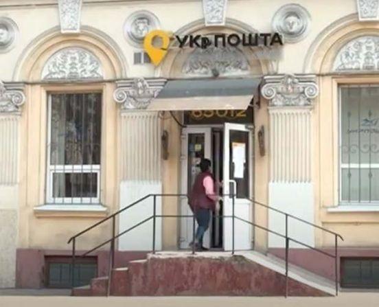https://ua.avalanches.com/odessa_v_odesi_ukrposhta_dopomahaie_perezhyty_izoliatsiiu64995_10_04_2020
