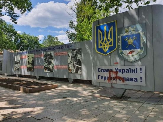 https://ua.avalanches.com/mykolayiv_v_mykolaievi_nevidomi_vandaly_farboiu_rozmaliuvaly_memorial_zahyblykh_voin239035_11_05_2020