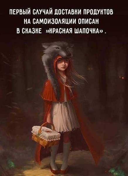 https://ua.avalanches.com/kyiv_to_tochno_308316_21_05_2020