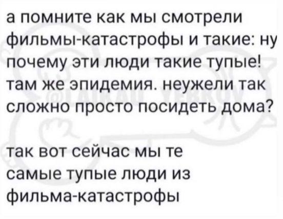 https://ua.avalanches.com/kyiv_39657_29_03_2020