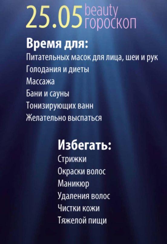 https://ua.avalanches.com/kyiv_316397_25_05_2020