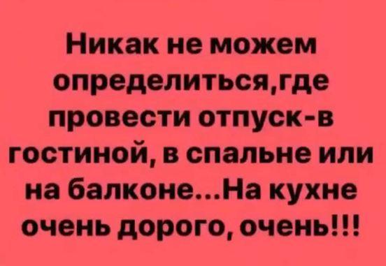 https://ua.avalanches.com/kyiv_182684_30_04_2020