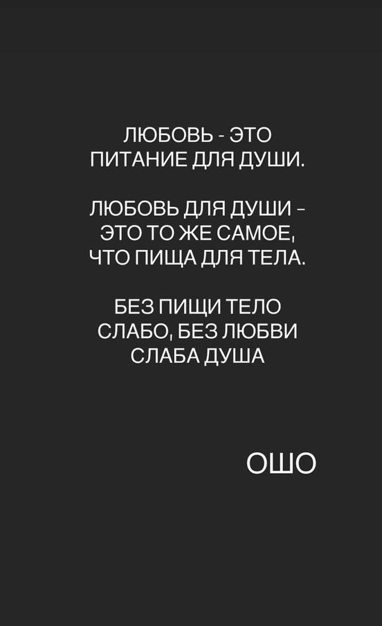 https://ua.avalanches.com/kyiv_316425_25_05_2020
