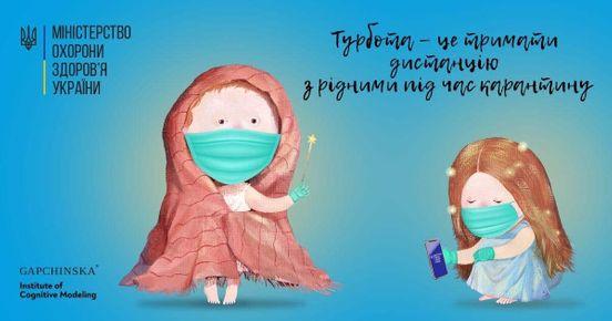 https://ua.avalanches.com/kyiv_70454_11_04_2020
