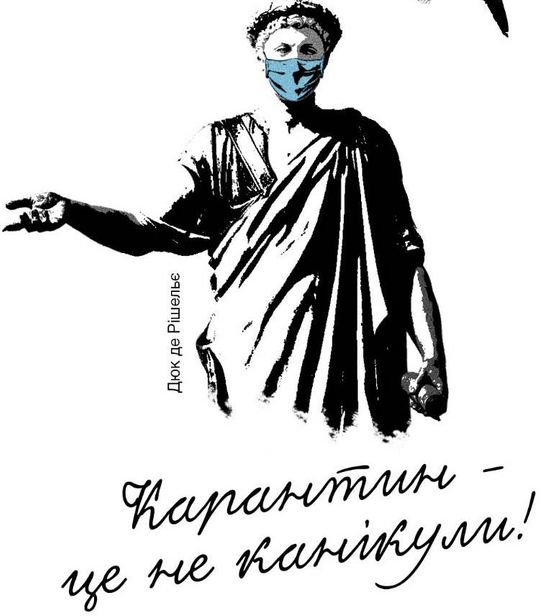 https://ua.avalanches.com/kyiv_39668_29_03_2020