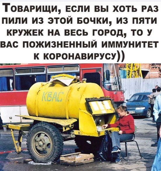 https://ua.avalanches.com/kyiv_57385_06_04_2020
