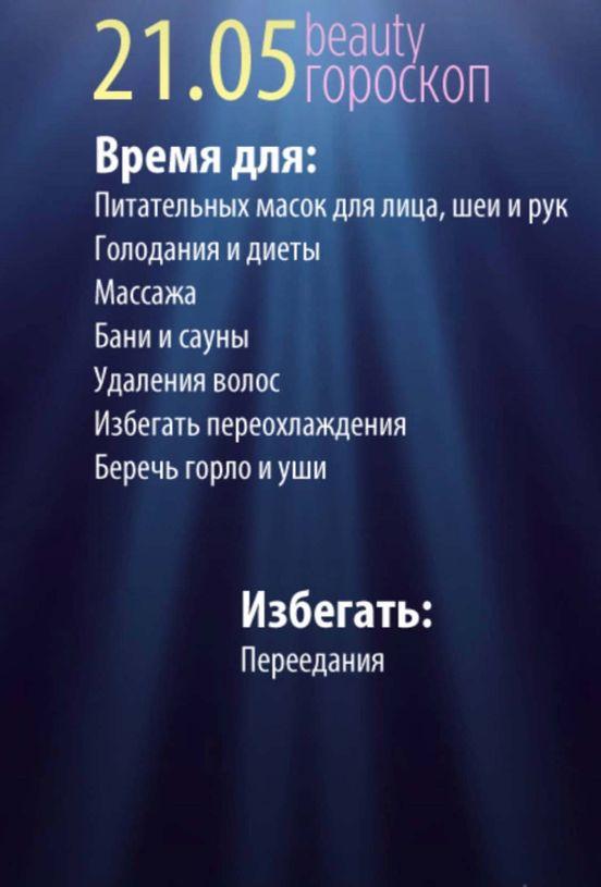 https://ua.avalanches.com/kyiv_305019_21_05_2020