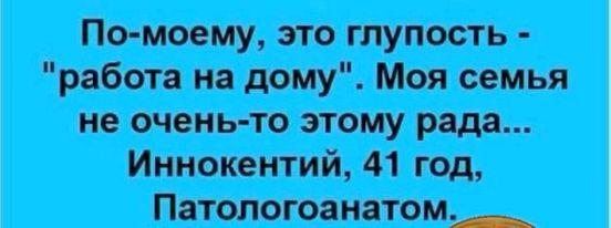 https://ua.avalanches.com/kyiv_37866_22_03_2020