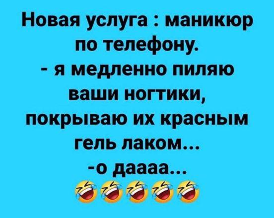 https://ua.avalanches.com/kyiv_144837_24_04_2020