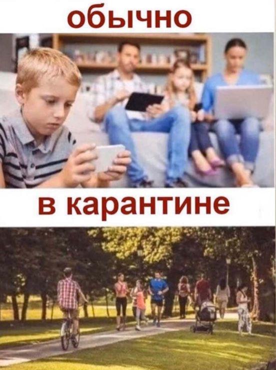 https://ua.avalanches.com/kyiv_37865_22_03_2020