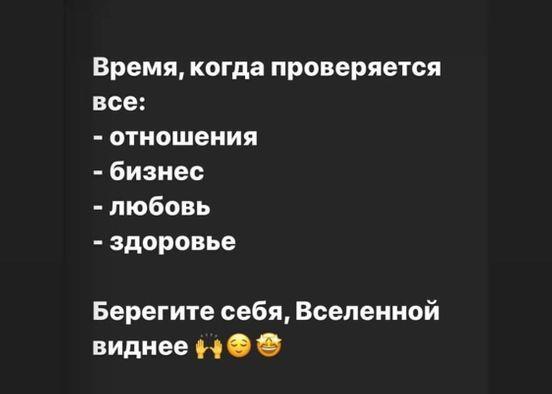 https://ua.avalanches.com/kyiv_37517_21_03_2020