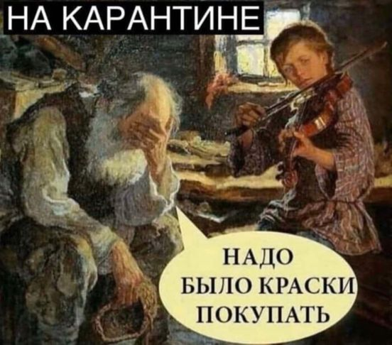 https://ua.avalanches.com/kyiv_39640_29_03_2020