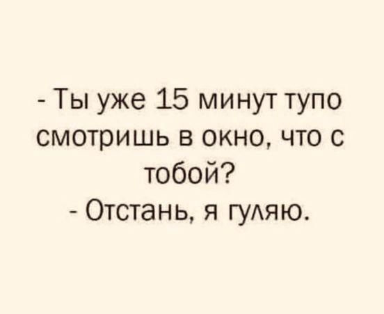 https://ua.avalanches.com/kyiv_37456_20_03_2020