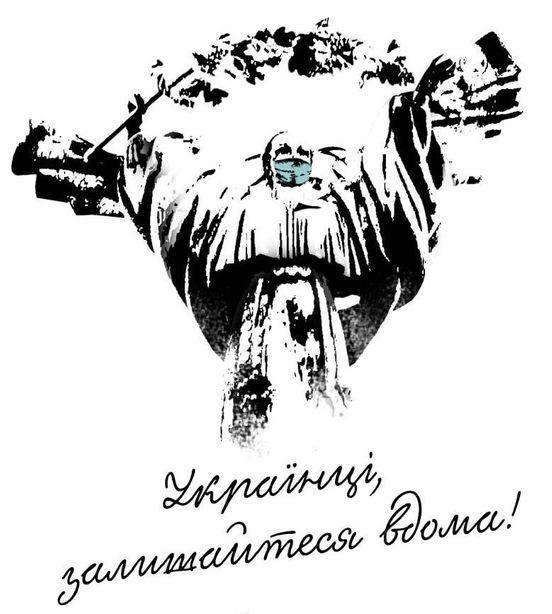 https://ua.avalanches.com/kyiv_40228_31_03_2020