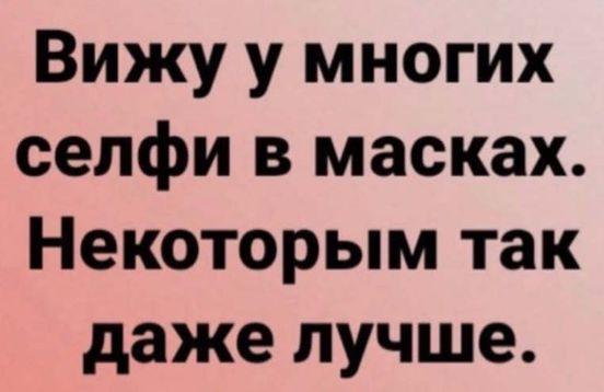 https://ua.avalanches.com/kyiv_39290_28_03_2020
