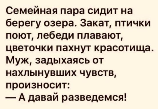 https://ua.avalanches.com/kyiv_37513_21_03_2020