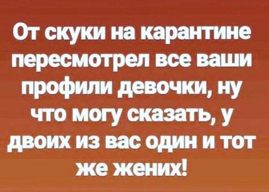 https://ua.avalanches.com/kyiv_39547_28_03_2020