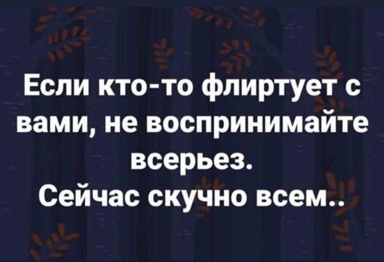 https://ua.avalanches.com/kyiv_208684_05_05_2020