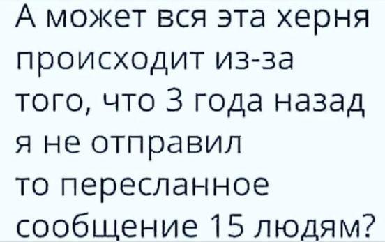 https://ua.avalanches.com/kyiv_129337_21_04_2020