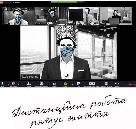 https://ua.avalanches.com/kyiv_57616_07_04_2020