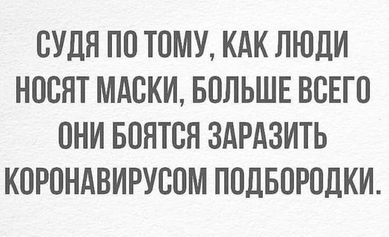 https://ua.avalanches.com/kyiv_146792_24_04_2020