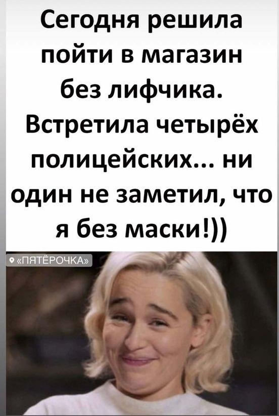 https://ua.avalanches.com/kyiv_288691_18_05_2020