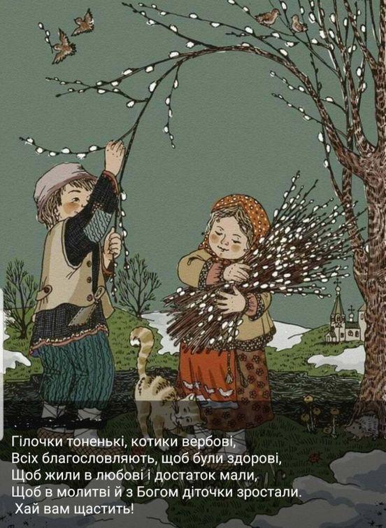 https://ua.avalanches.com/kyiv_77960_12_04_2020
