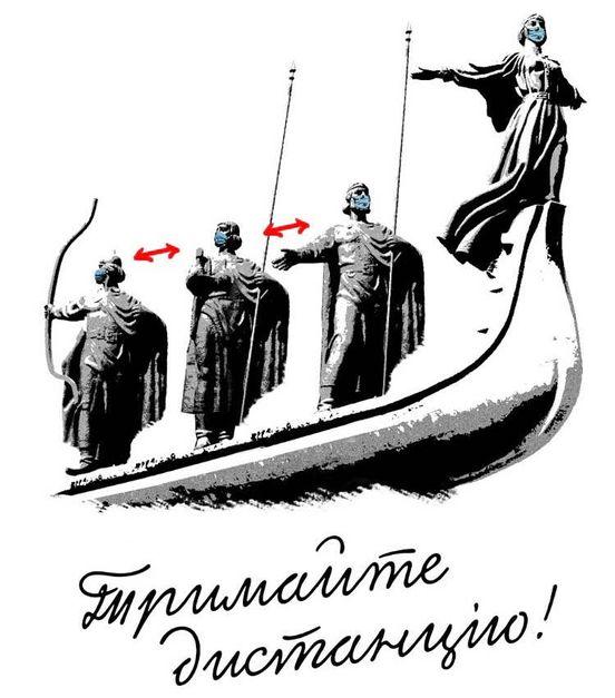 https://ua.avalanches.com/kyiv_40502_01_04_2020