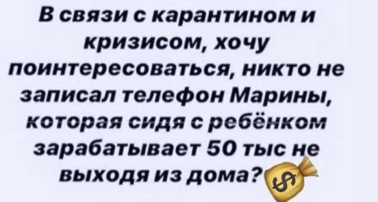 https://ua.avalanches.com/kyiv_37701_21_03_2020